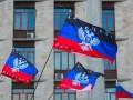 Безбанковый год в Донецке: ночные очереди и полулегальные переводы