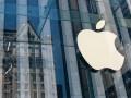 Apple готовится запустить собственный телевизионный сервис - СМИ