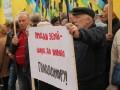 Аграрии провели акцию протеста под стенами Верховной Рады