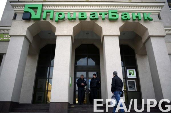 Правительство пообещало стабилизировать работу ПриватБанка
