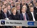 Обращение Путина: