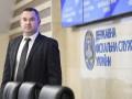 НАБУ закрыло дело против Продана - СМИ
