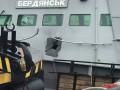 Украинские моряки получили ранения от обшивки корабля - ФСБ