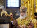 Кирилл обвинил Варфоломея в