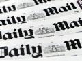 Британское издание Daily Mail назвало Севастополь российским
