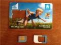 Продажи SIM-карт Киевстар увеличились в 15 раз