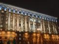 В Киеве появится новый сквер