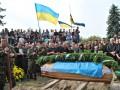 Мать убитого бойца в АТО попытается взыскать с РФ 1,6 млн грн