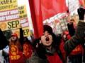 В Стамбуле прошла крупная акция протеста