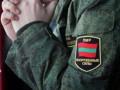 В Приднестровье объявили мобилизацию мужчин в возрасте от 18 до 27 лет