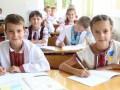 В одесской школе отменили изучение русского языка