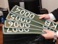 В Украине появятся новые стандарты платных номерных знаков
