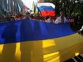 Итоги 28 августа: Конец дружбе с РФ, антирекорд гривны