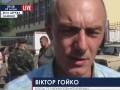 Боец 72-й бригады утверждает, что его товарищей обвинили в дезертирстве (видео)