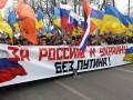 В Москве разрешили провести Марш Мира в поддержку Украины