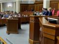 Рада окончательно рассмотрит вопрос о снятии неприкосновенности c нардепов