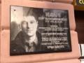 В центре Одессы вандалы разбили мемориальную доску