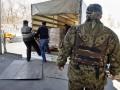 Боевики отдали тела 12 украинских бойцов за фуру с манкой - депутат