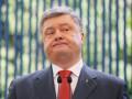 Порошенко сожалеет о решении Сейма Польши по Волынской трагедии