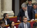 Рада приняла закон о переаттестации и конкурсах прокуроров