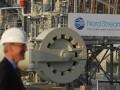 ФРГ закачивает газ из РФ по новому газопроводу