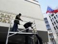 Совет Европы объявил в Крыму максимальный уровень угрозы для СМИ