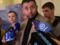 Рынок земли и статус Донбасса: До Нового года Рада не успеет принять эти законы