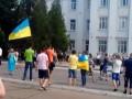 В Северодонецке украинских военных встретили криками