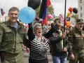 Большинство украинцев видят Донбасс в составе Украины - опрос