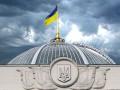Активисты выявили среди депутатов популистов, ретроградов и любителей Шокина
