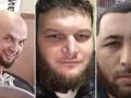 В России задержали трех крымских татар