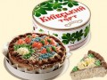 Сегодня Киевскому торту исполнилось 55 лет
