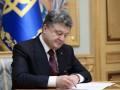 Порошенко намерен прекратить сообщение и товарооборот с Крымом