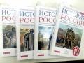 Учебник по истории РФ отправят на экспертизу из-за фразы о Евромайдане и Крыме