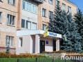 На Киевщине глава избиркома подозревается в подделке документов