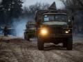 Рада попросила мир наказать Россию за эскалацию на Донбассе