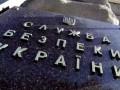 СБУ задержала диверсантов, планировавших взорвать железную дорогу