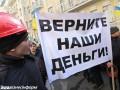 На Донбассе рабочие готовят массовые протесты против боевиков