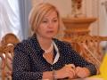 Геращенко назвала главное препятствие при освобождении заложников