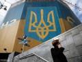 В Украине ухудшились экономические настроения