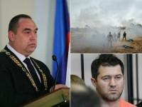 Итоги 23 ноября: побег Плотницкого, улучшение позиций ВСУ и болезнь Насирова