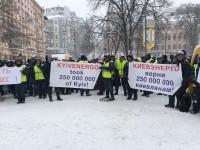 Киевгаз пикетирует Киевэнерго из-за долгов