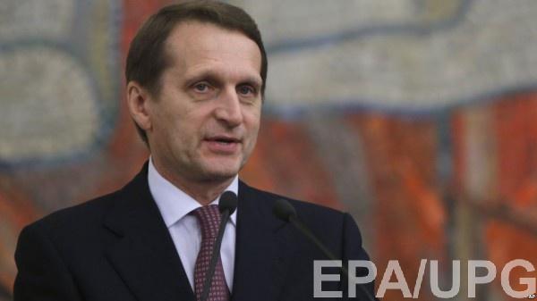 Нарышкин подтвердил, что среди выдворенных дипломатов были разведчики