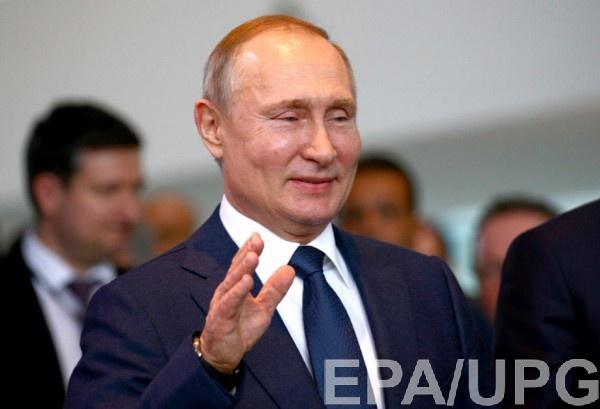 Владимир Путин меняет Конституцию РФ