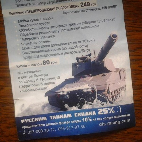 """Одесский Антимайдан не объявлял о создании """"народной республики"""": """"Мы не знаем, кто эти люди"""" - Цензор.НЕТ 4253"""