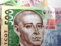 Отток депозитов из банков сокращается – глава НБУ