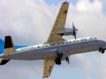Крупные контракты пролетели мимо Украины на авиакосмическом салоне МАКС - Ъ