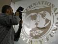 Предвкушая свободу от кредитных оков, Будапешт попросил МВФ закрыть свое представительство