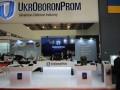 Укроборонпром уволил глав двух крупных госкомпаний