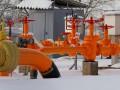 Суд ЕС приостановил решение о расширенном доступе Газпрома к OPAL